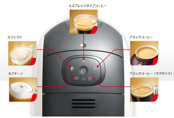 選べる!5種のコーヒーメニュー   ネスカフェ ゴールドブレンド バリスタ