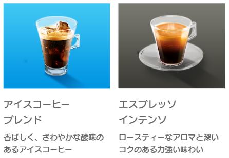 ブラックコーヒー3