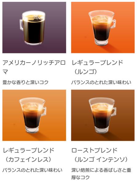 ブラックコーヒー2