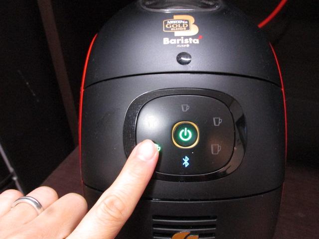スイッチを押すだけでコーヒーが淹れられる