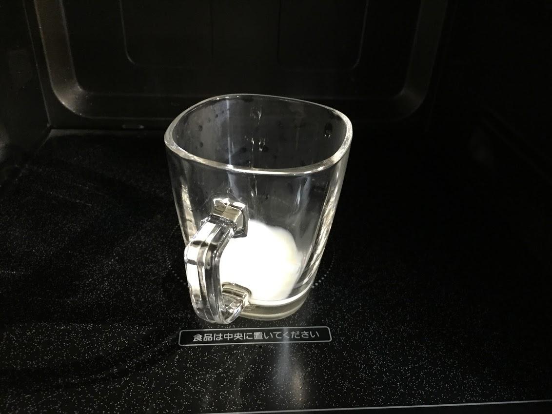 牛乳をあたためる