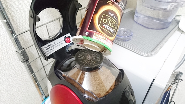 ネスカフェバリスタで使える詰め替え用の粉の種類_詰め替え用カートリッジ使用