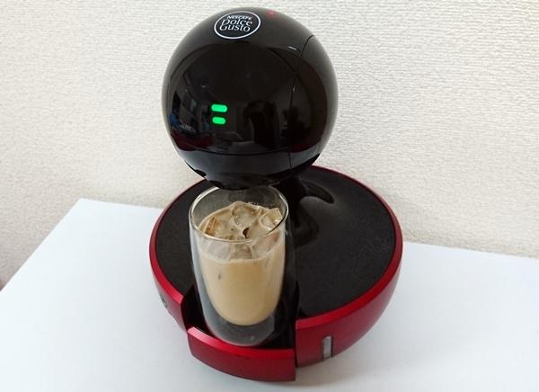 ドルチェグストで作るアイスカフェラテ完成