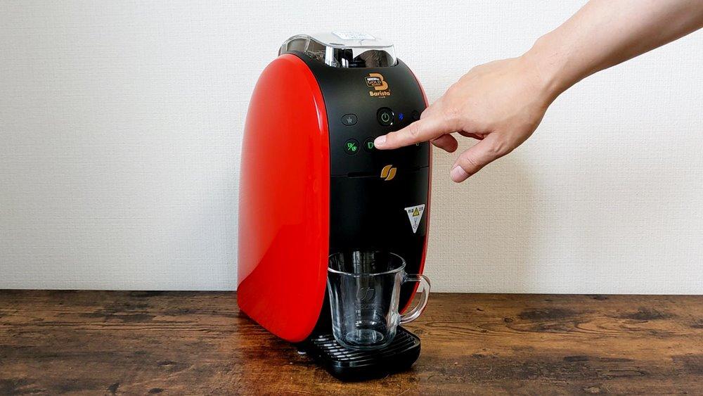 ネスカフェバリスタのコーヒーメニューボタンを押す