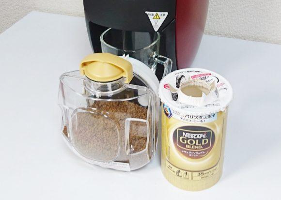 「ネスカフェ エコ&システムパック」コーヒー補充完了