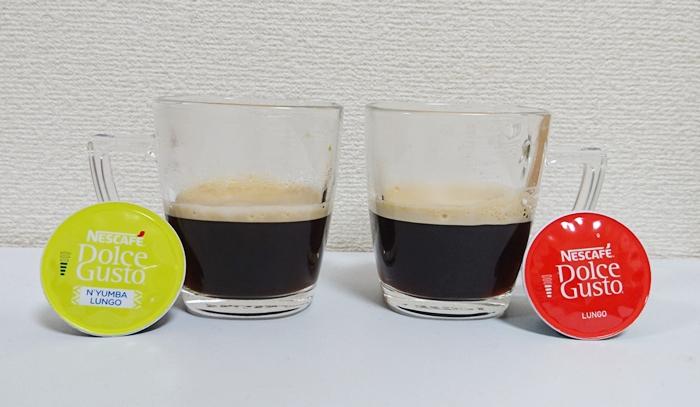 スペシャルティーコーヒー ルワンダとレびゅらーブレンド
