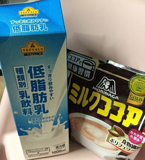 牛乳とココア