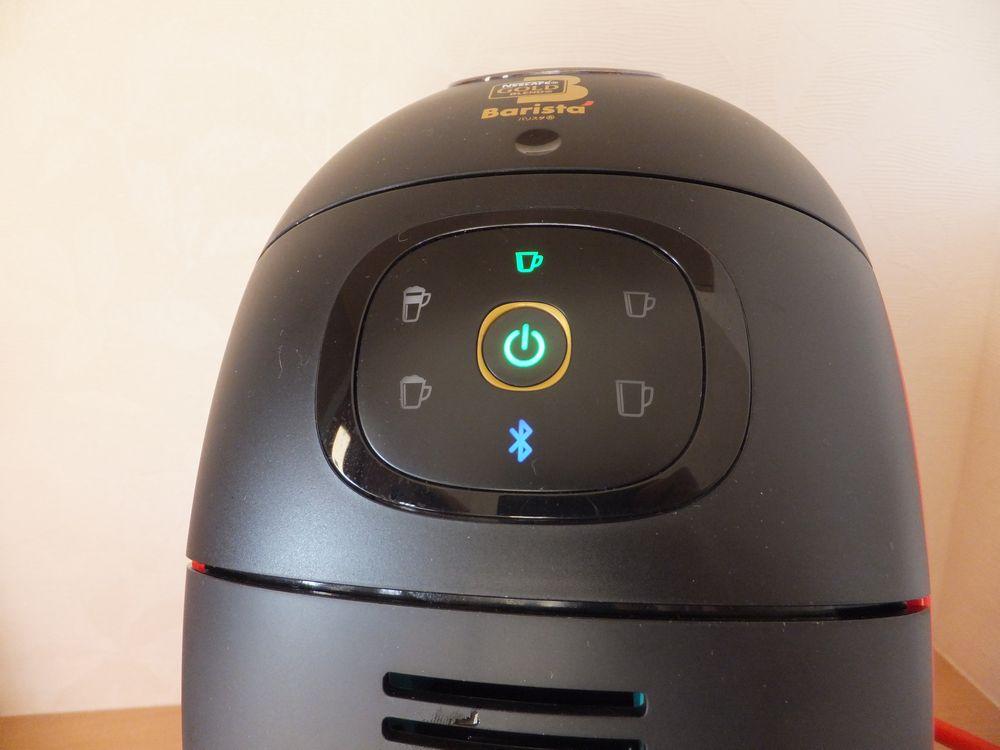 「エスプレッソタイプコーヒーメニュー」と電源ボタンが緑色に点灯