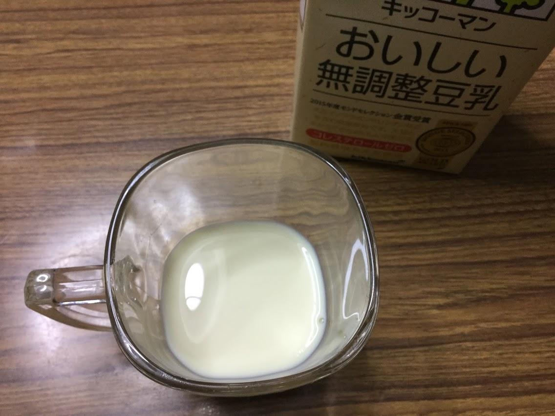 マグカップに牛乳を入れる