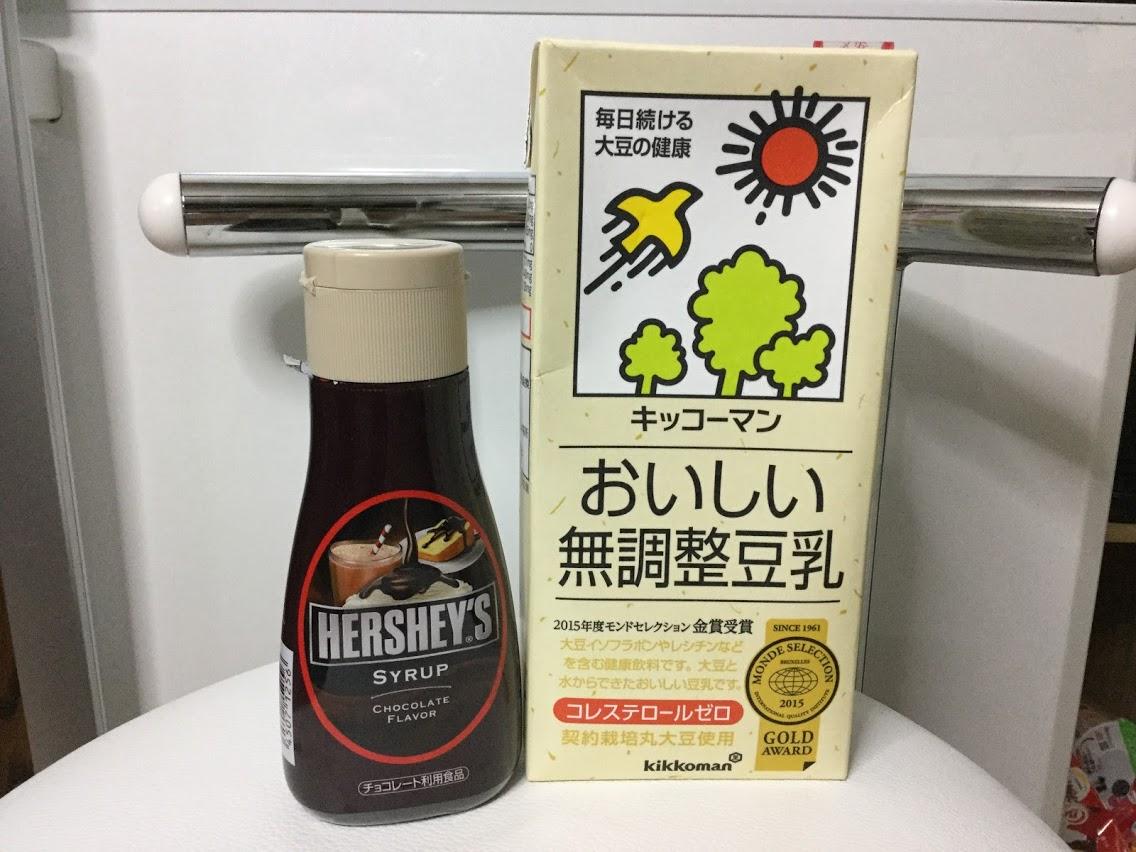 豆乳とチョコレートシロップ