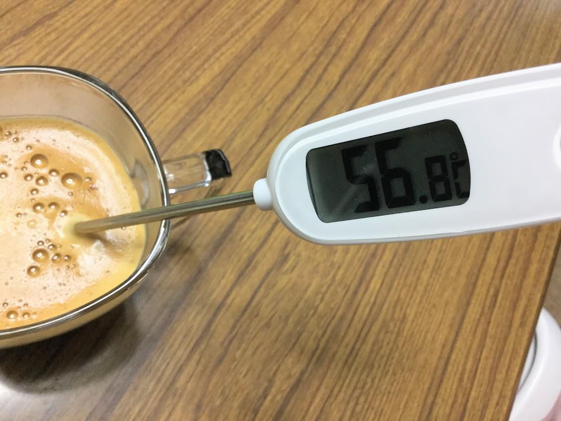 カフェラテ(冷たいミルク入り)…56.8℃