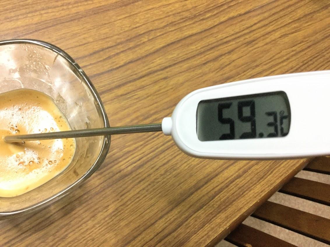 エスプレッソ…59.3℃