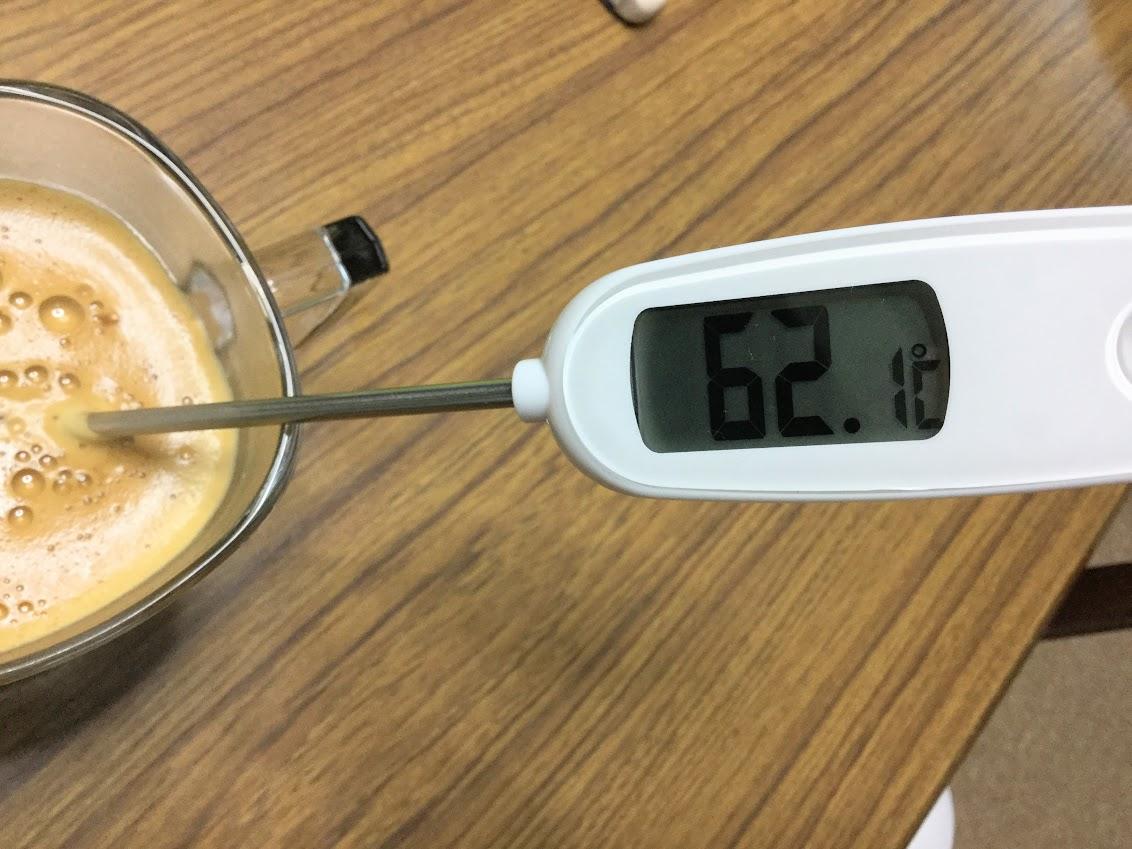 ブラックコーヒー…62.1℃