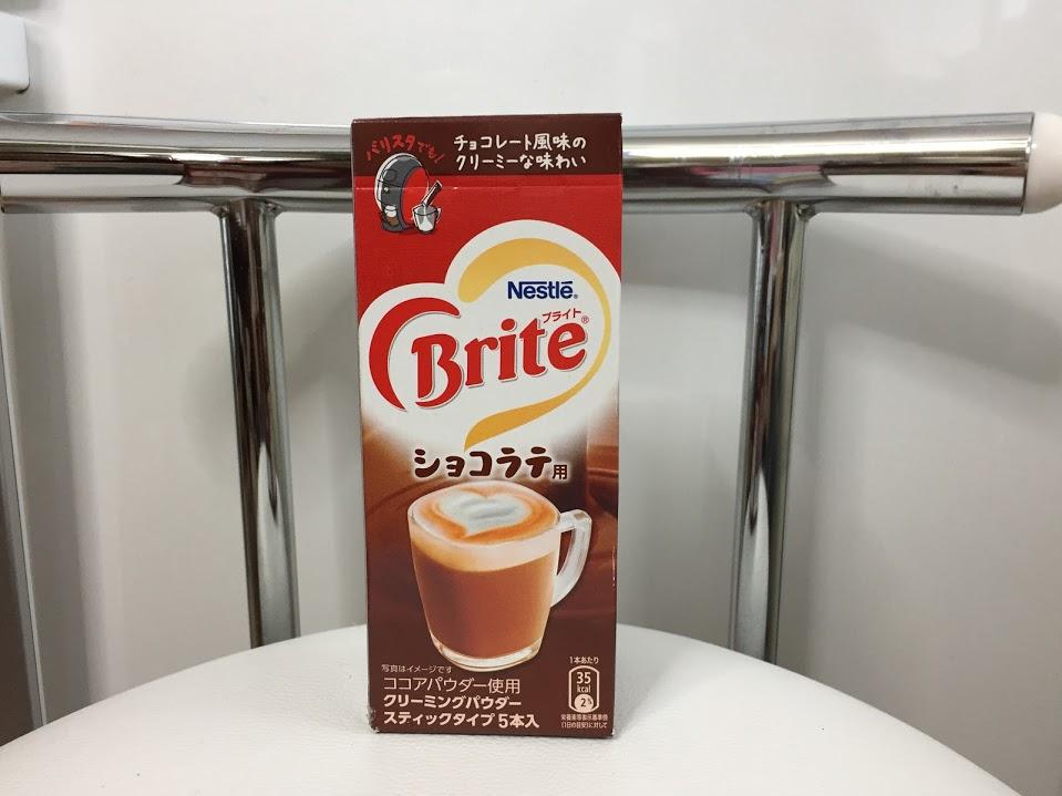 ネスレブライト ショコラテ