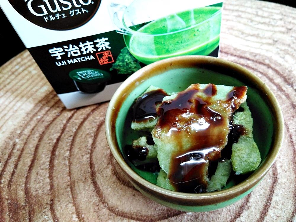 お豆腐宇治抹茶アイスの完成