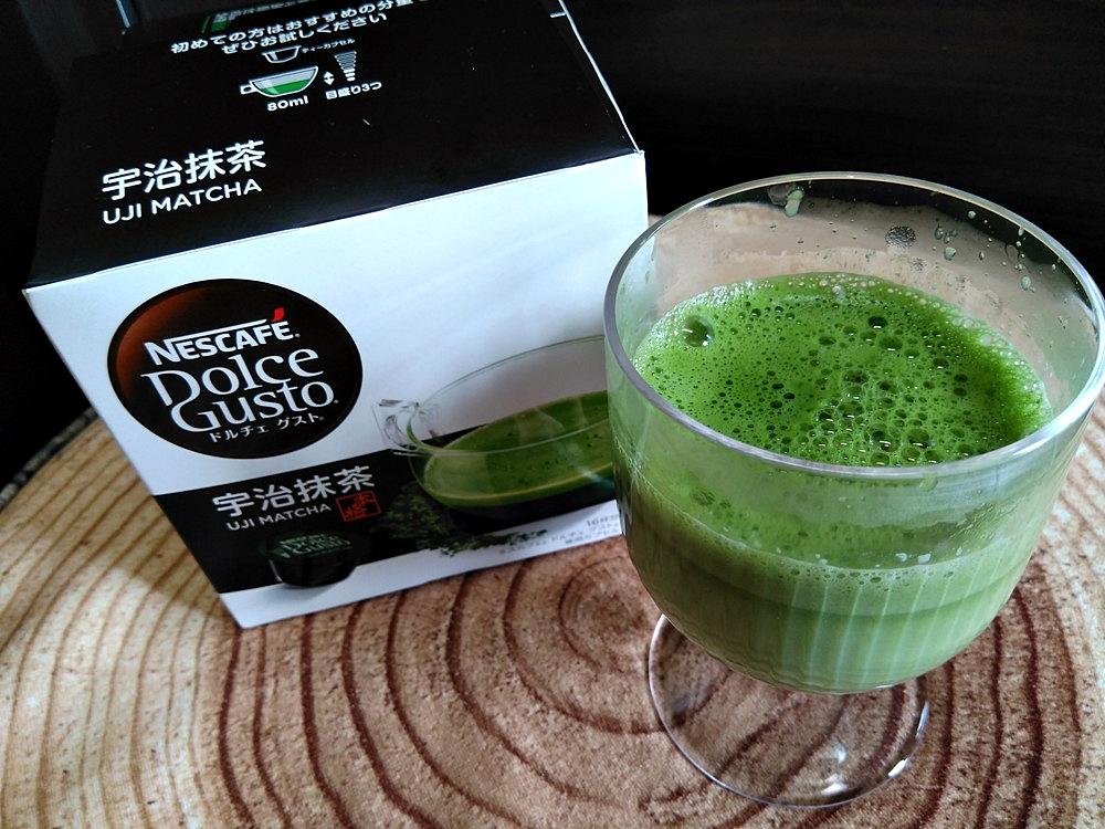 生姜風味の豆乳抹茶甘酒