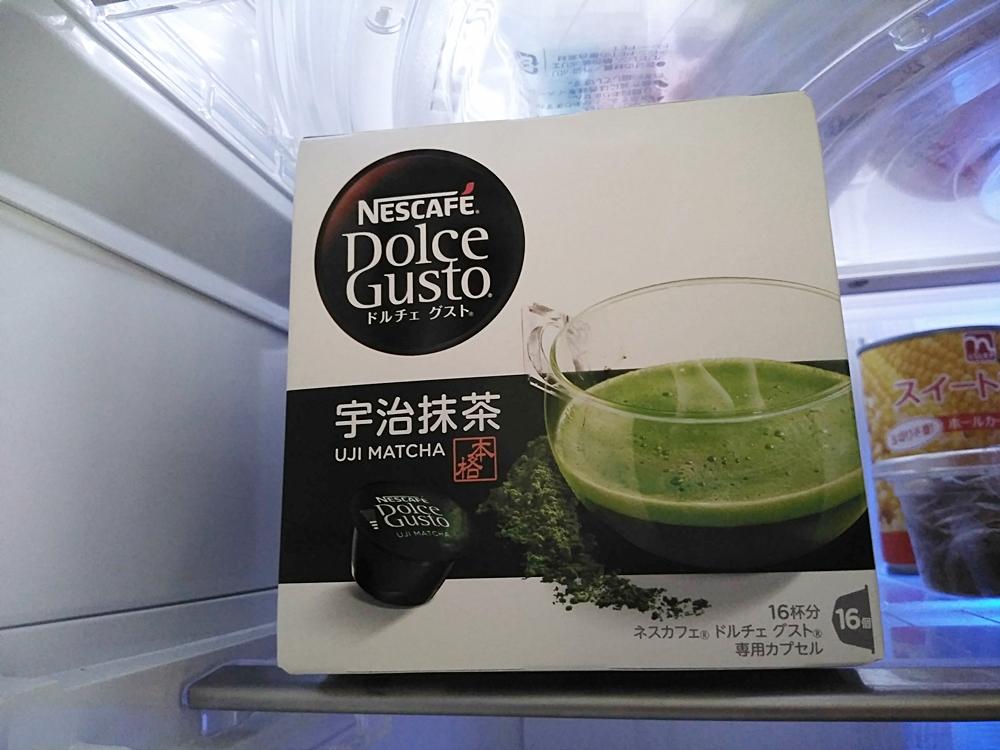 宇治抹茶カプセルを冷蔵庫に保管