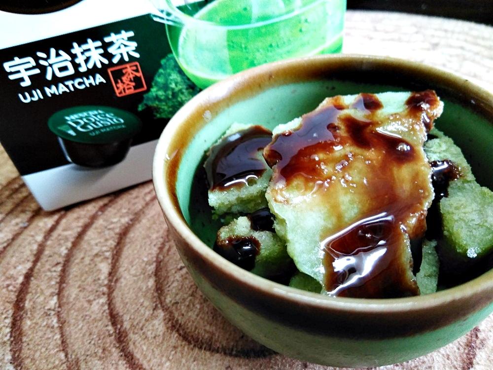 お豆腐宇治抹茶アイス