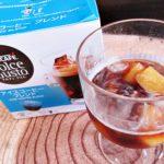 トロピカルアイスコーヒー