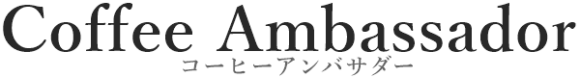 Coffee_Ambassador_logo