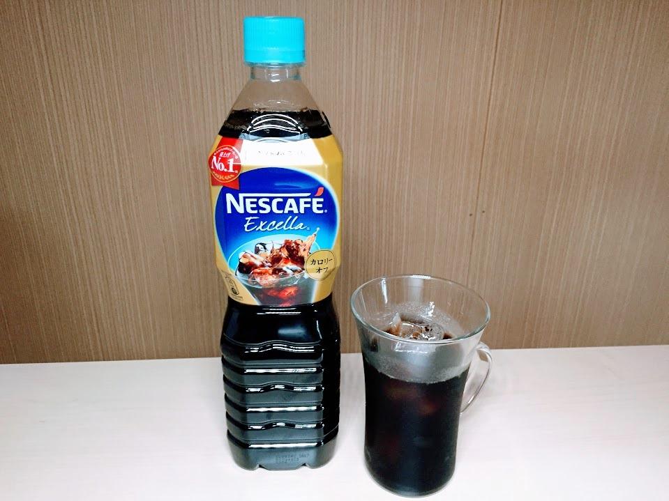 ネスカフェエクセラ ボトルコーヒー 甘さひかえめ