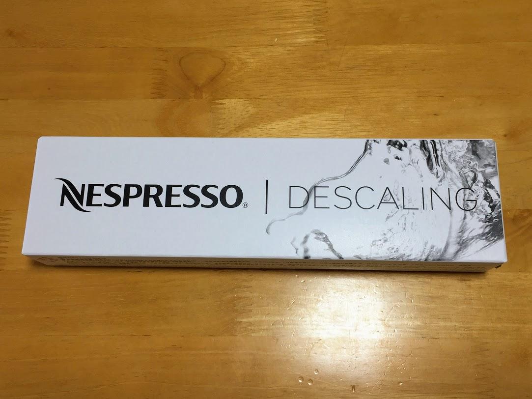 ネスプレッソ湯垢洗浄剤