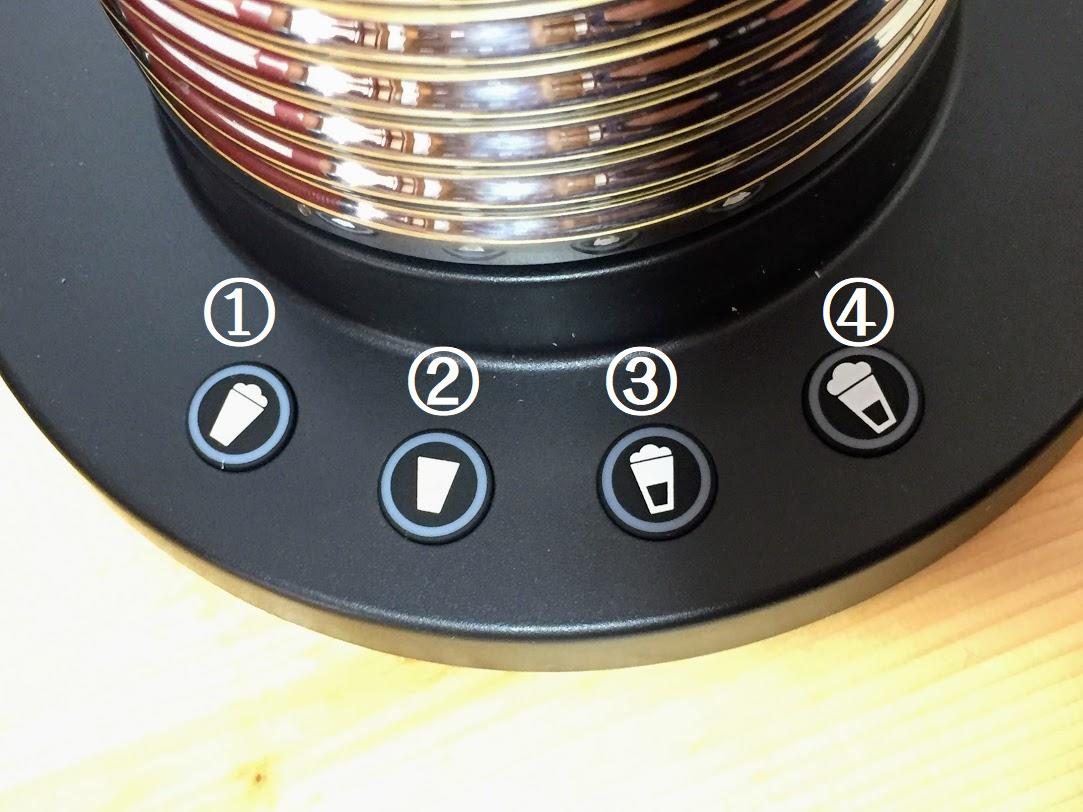 4つのボタン