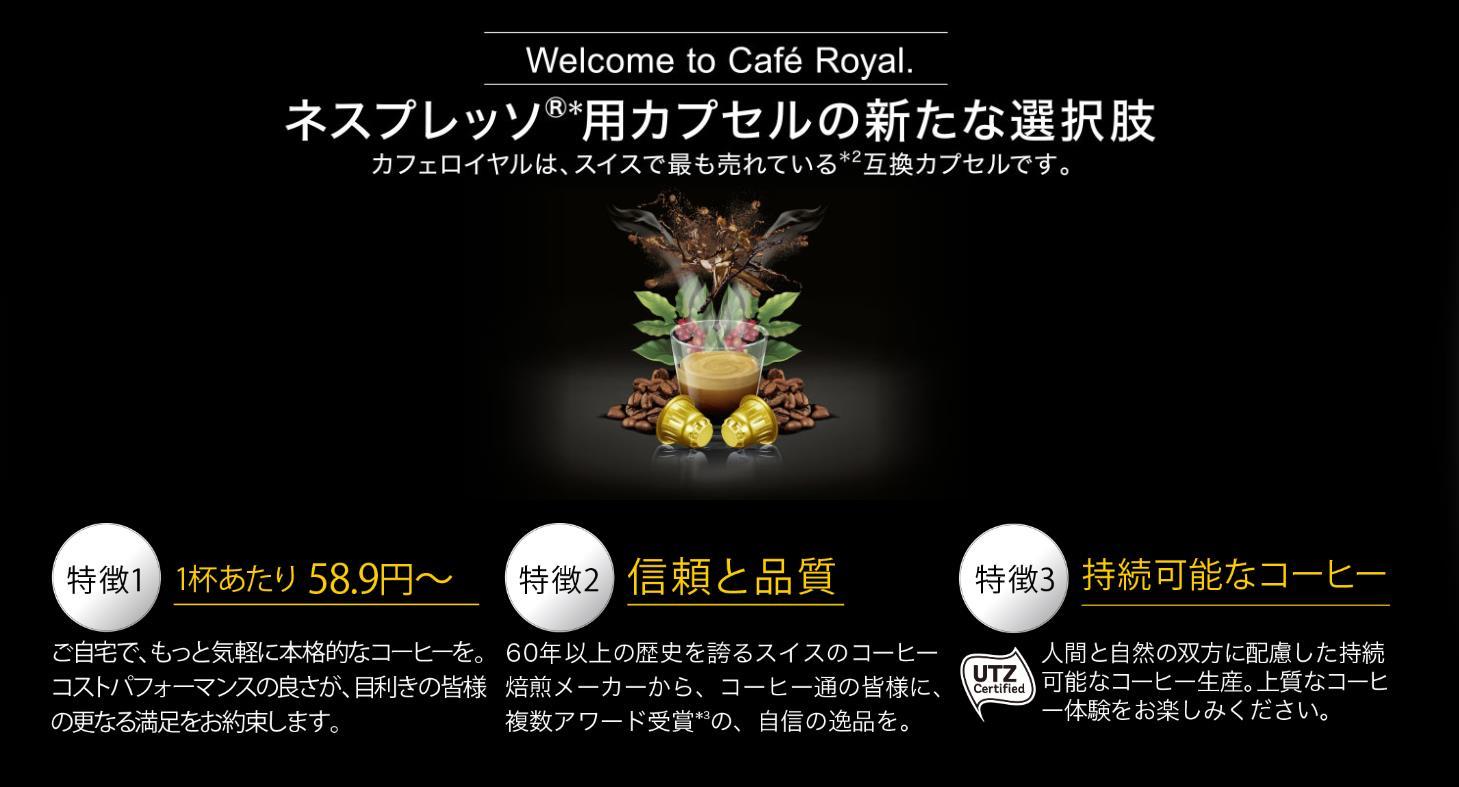 1杯あたり58.9円~