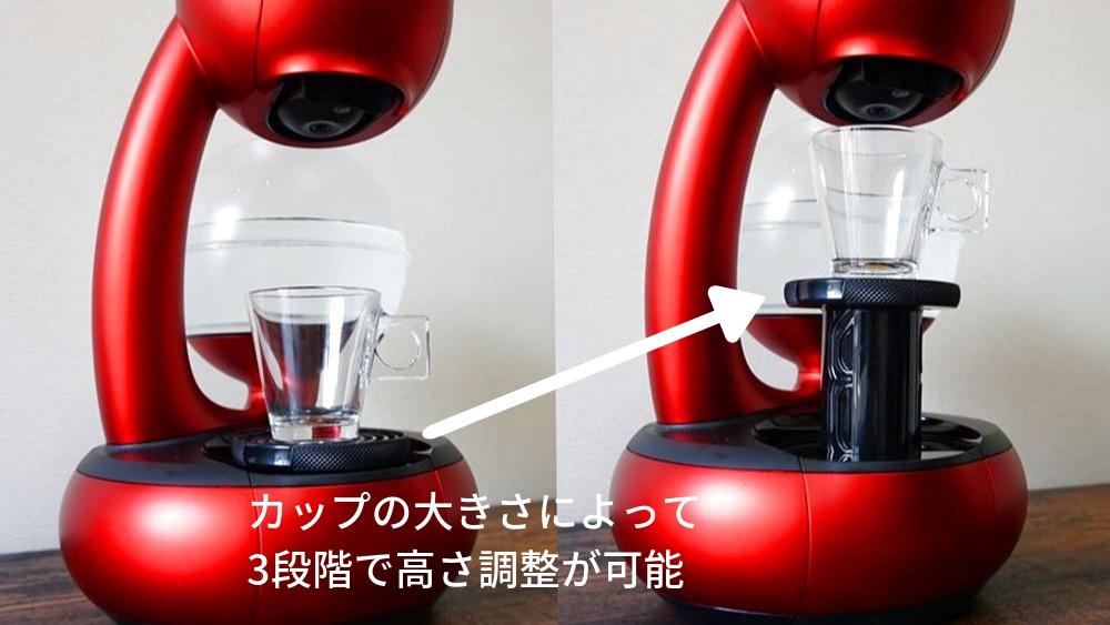 トレイはコップの大きさによって3段階の高さに調節可能