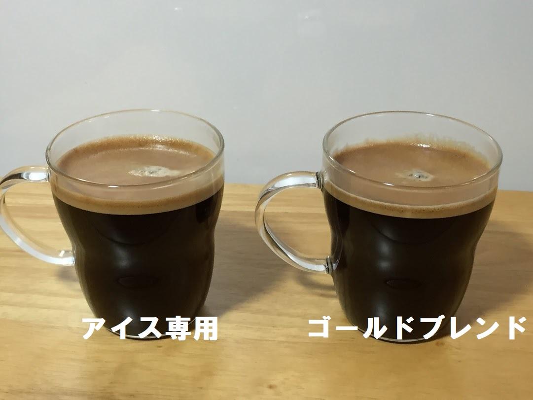 ホットコーヒーとの比較