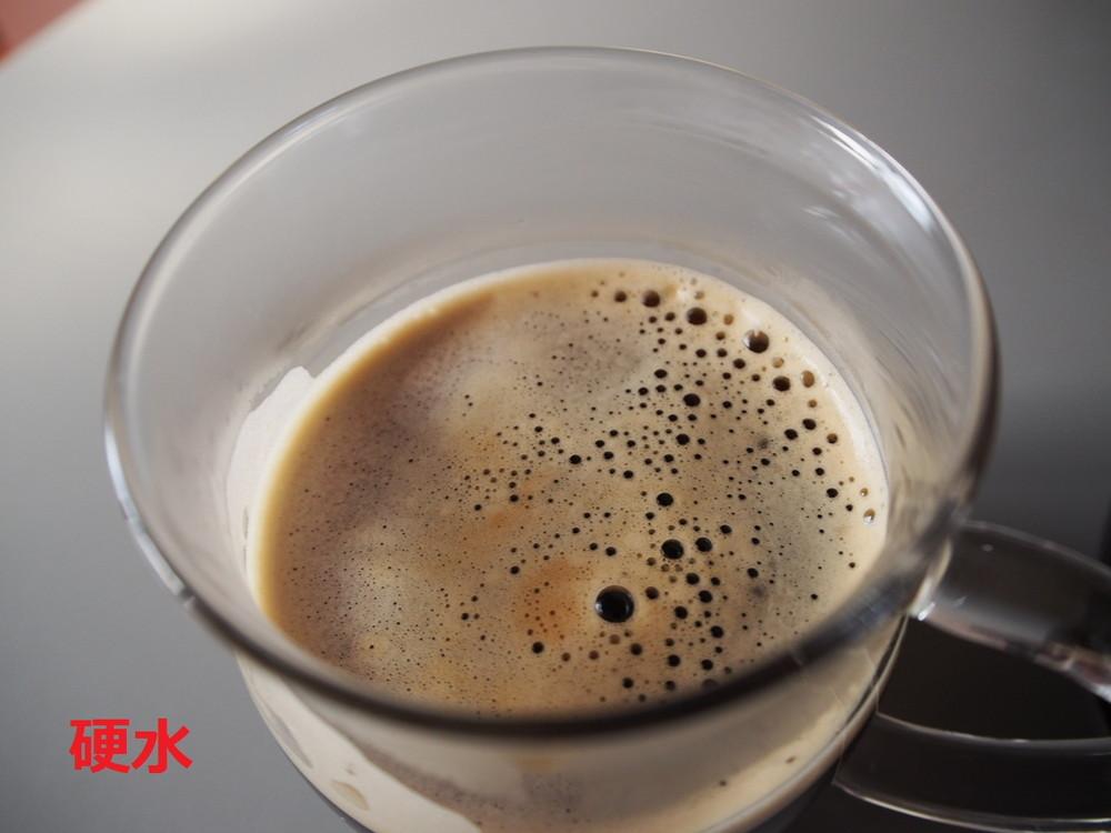硬水のコーヒー