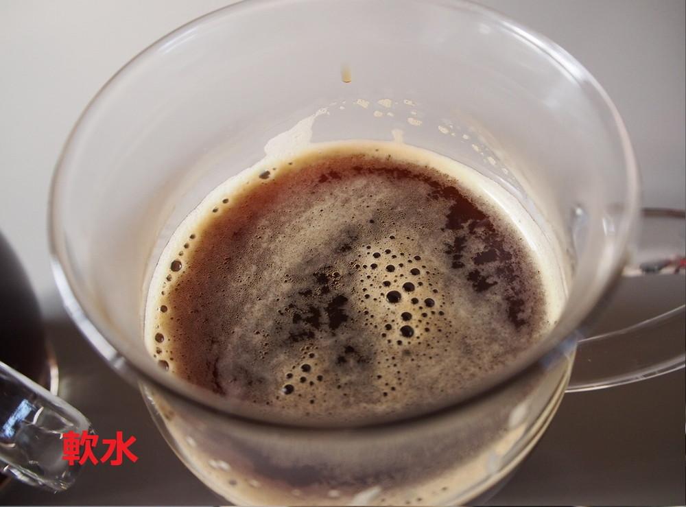 軟水のコーヒー