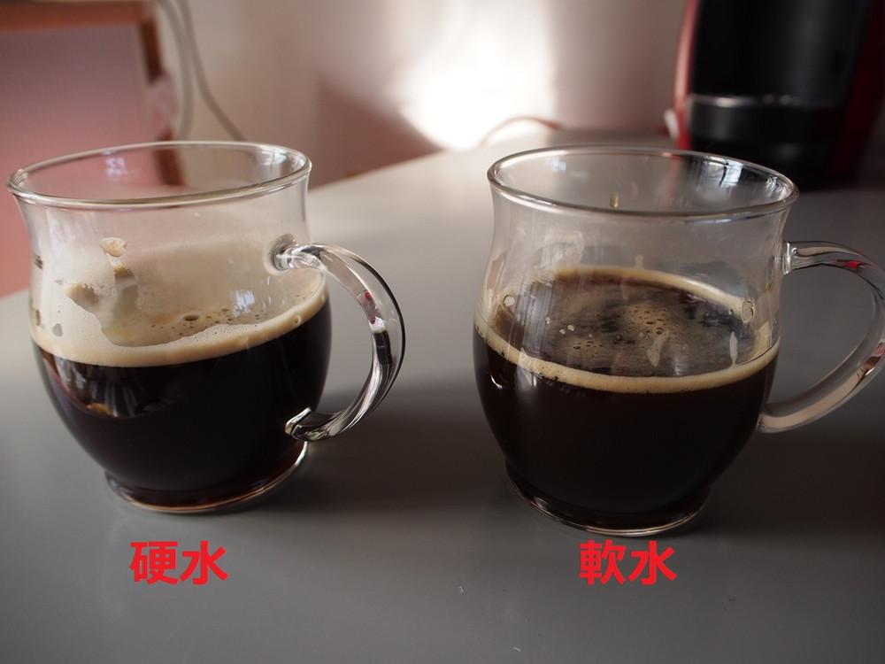 軟水と硬水のコーヒー